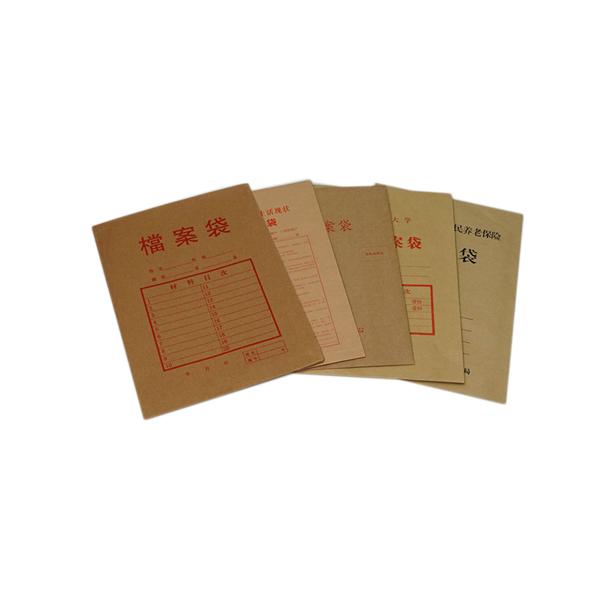 梅州档案袋