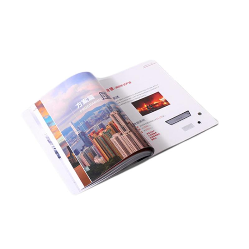 梅州企业宣传册