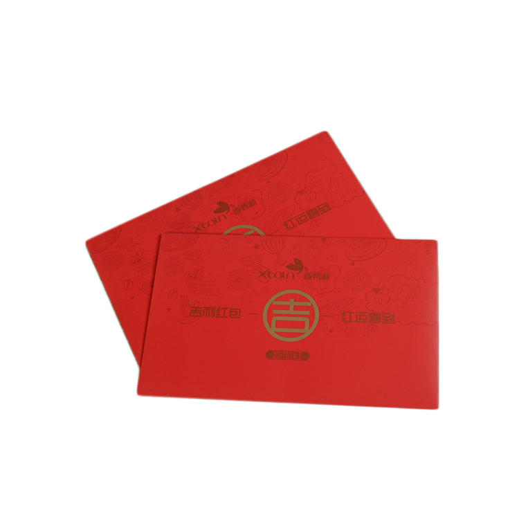 梅州红包信封