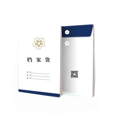 企业档案袋(白色)