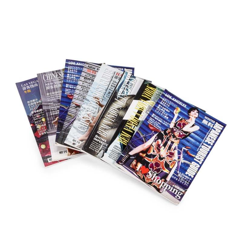 书刊杂志封面