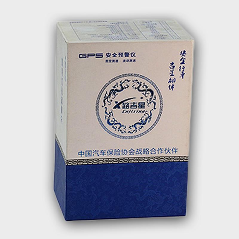 安全预警仪包装盒
